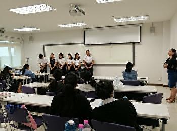 นักศึกษาสาขาการจัดการท่องเที่ยวประชุมหารือโครงการออมสินยุวพัฒน์รักษ์ถิ่น