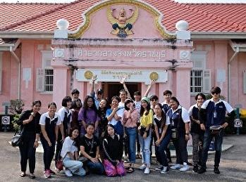 ข่าวพาเพลินทัวร์ ณ จังหวัดราชบุรี