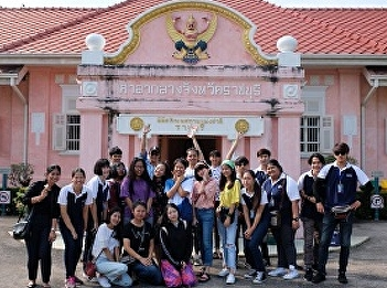 Paplearn Tour to Ratchaburi Province