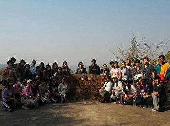 นักศึกษาสาขาการจัดการท่องเที่ยวทัศนศึกษา ณ จังหวัดในภาคตะวันออกเฉียงเหนือของประเทศไทย