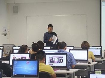อาจารย์ประจำสาขาการจัดการท่องเที่ยวเข้าร่วมอบรมทักษะด้าน IT เพื่อพัฒนาการเรียนการสอน