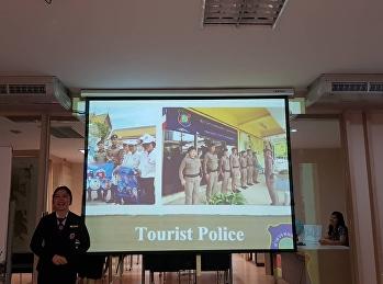 นักศึกษาชั้นปีที่ 4 สาขาการจัดการท่องเที่ยว นำเสนอผลการฝึกประสบการณ์วิชาชีพ ในรายวิชา ITM 4539 Preparation for Pre-Internship in Tourism Management