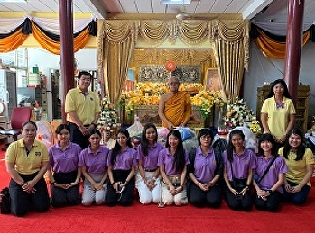 Students and Lecturers from SSRUIC Tourism Management and the Journey Club organized Charity Program for Orphans and Poor Children at Wat Botworadit in Ang Thong Province