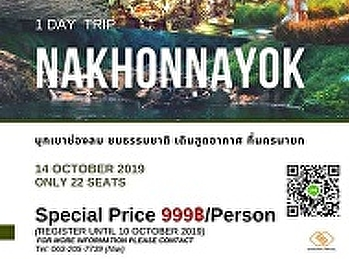 We are proud to invite you to our day trip to Nakhonnayok. Hurry up for special seats!