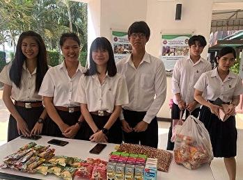 คณาจารย์และนักศึกษาสาขาการจัดการท่องเที่ยวร่วมทำบุญปีใหม่ 2563 ณ วิทยาลัยนานาชาติ มรภ.สวนสุนันทา