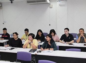 การประชุมเพื่อเตรียมความพร้อมก่อนเปิดภาคเรียนที่ 2/2562 วิทยาลัยนานาชาติ