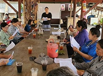 English Communication Class for Tha-Kha Community in Samut Songkhram Province