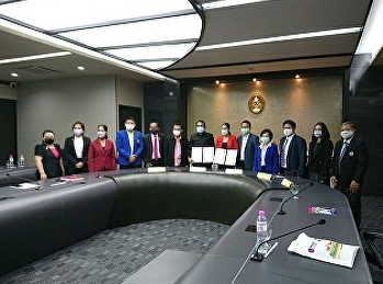 Lecturers from Tourism Management SSRUIC joined MOU with Pathumthani Provincial Administrative Organization