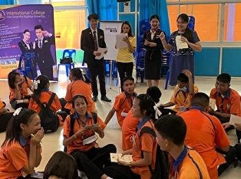 โครงการ English Day Camp ณ โรงเรียนสามโคก จังหวัดปทุมธานี