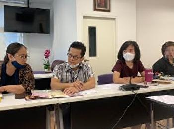 การประชุมปรับปรุงหลักสูตรสาขาการจัดการท่องเที่ยวและสาขาการจัดการโรงแรม วิทยาลัยนานาชาติ มรภ.สวนสุนันทา
