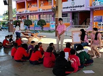 โครงการ English Day Camp 2020 โรงเรียนวัดป่างิ้ว จังหวัดปทุมธานี