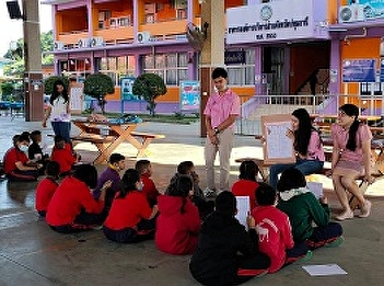 English Day Camp 2020 at Wat Pangiw School, Prathum Thani